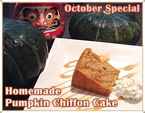 Homemade Pumpkin Chiffon Cake $3.95+taxes